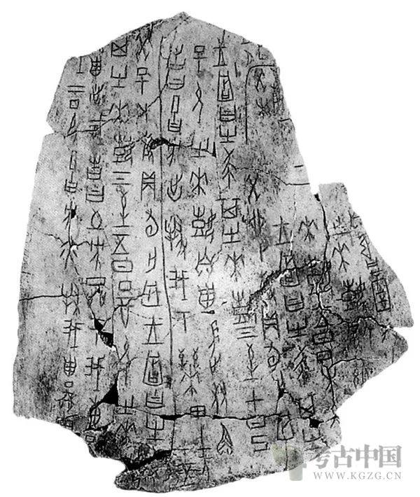 王进锋:甲骨文的埋藏、破坏和发现