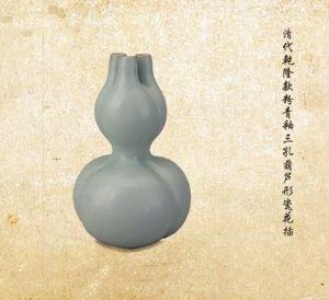 清代 · 乾隆款粉青釉三孔葫芦形瓷花插(四川博物院)