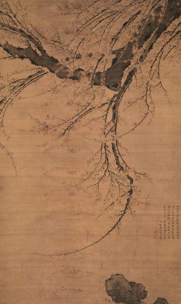 明代 · 王谦 冰魂冷蕊图轴(天津博物馆)