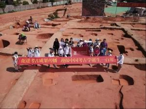 广州:黄埔榄园岭遗址发现西周至春秋墓葬47座