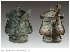 陈小三:再谈韩城梁带村M27出土一组铜器的年代及相关问题