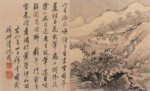 王瑀:北窗最爱虞山色——沈周与吴宽的一次虞山行