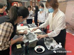 《朔地恋歌——宁夏岩画特展》亮相福建泉州