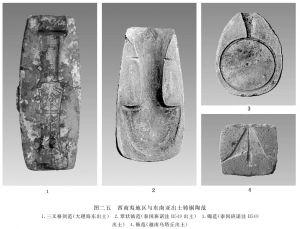 杨勇:论古代中国西南与东南亚的联系——以考古发现的青铜器为中心