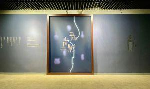 杭州南宋官窑博物馆:弄青影——南宋青瓷造物美学侧记展览开展