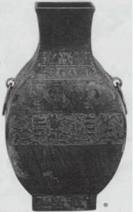 刘百舸 胡钢:红铜铸镶青铜器的几个技术和艺术问题探析