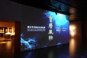 """上海博物馆:""""黑石号""""号唐代出水文物""""浮现""""上博展厅"""