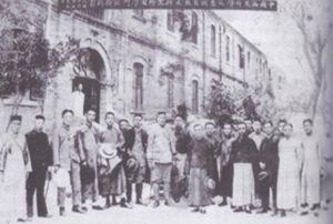 朱玉麒:丝绸之路考古的奠基者——黄文弼