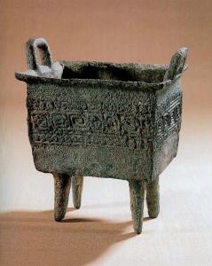 青铜时代 · 刘家河商墓
