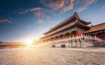 5月12日起 北京故宫每日预约观众数量上调至8000人