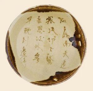 """陈克伦:""""黑石号""""沉船的背后——出土瓷器珍品与唐代陶瓷贸易"""