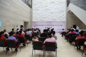 湖南省文物考古研究所湘中考古工作站正式揭牌成立