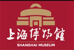 上海博物馆书法馆临时闭馆调整