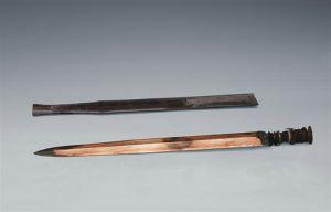 战国 · 越王者旨於睗剑(浙江博物馆)