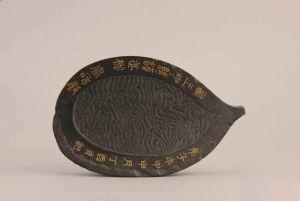 明代 · 方于鲁仙桃墨(安徽博物院)