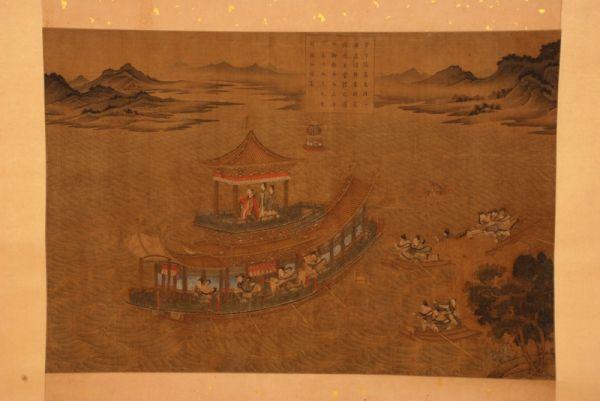 南宋 · 无款洛神轻舟图轴(贵州省博物馆)
