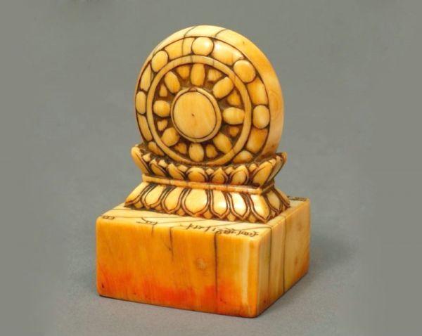"""明代 · """"庄严妙相""""象牙印(甘肃省博物馆)"""