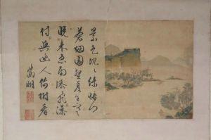 山东博物馆:明代鲁王墓发掘的元代钱选画作亮相了,山东博物馆展古画精品