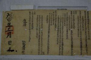 山西:中国最早道教宫观发现近百件蒙元时期道教古籍文书