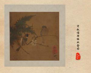 宋代 · 赵佶腊梅双禽图(四川博物院)