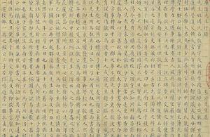 """台北故宫博物院:""""书法导赏""""今换展,读孔宙碑、祝允明的笔墨真章"""