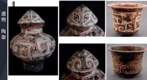 张弛:中国史前文化格局的改变与青铜时代全球化的形成